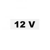 ΣΒΗΣΤΗΡΙΑ 12V